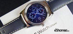 مجله خبری ایشومر 4-ساعت-هوشمند-ال-جی-LG-مجله-خبری-ایشومر-300x143 4 ساعت هوشمند ال جی (LG) تكنولوژي نوآوری  هوشمند ساعت مچی ساعت ال جی Watch Style، Watch Pro، Watch Force Watch Sol LG