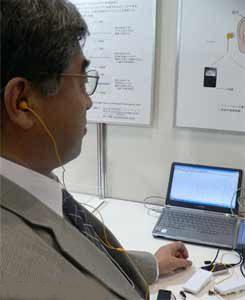 مجله خبری ایشومر 4793_orig-1-245x300 نحوه تبدیل یک  گوشی ساده به یک سنسور نبض سبک زندگي سلامت و پزشکی  نحوه نبض گوشی سنسور ساده تبدیل