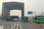 اتوبوس جدید و غول پیکر چینی ها به حال خود رها شد