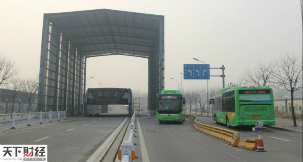 مجله خبری ایشومر 75853078_83706283bcbbb اتوبوس جدید و غول پیکر چینی ها به حال خود رها شد تكنولوژي نوآوری  مجله خبری ایشومر مجله غول رها خبری چینی ها جدید تازه های تکنولوژی پیکر ایشومر اتوبوس TEB-1 mag eshomer
