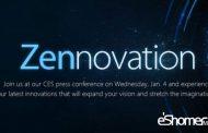 نمایشگاه CES 2017 و معرفی محصولات جدید ایسوس