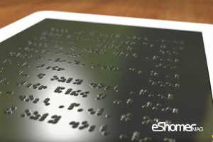 مجله خبری ایشومر braille-tablet-mag-eshomer-300x200 نمایشگر لمسی بریل برای نابینایان توسط یک ایرانی تكنولوژي نوآوری  نمایشگر نابینایان لمسی توسط بریل ایرانی
