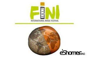 fini-festival-2017-mag-eshomer