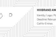 مسابقه بین المللی طراحی Award Hiiibrand 2016