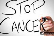 جلوگیری از سرطان با پنج غذای طبیعی و بی دردسر