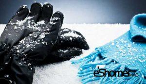 مجله خبری ایشومر what-to-wear-in-cold-weather-clothing-mag-eshomer-300x173 راه کار لباس مناسب برای روزهای برفی،سرد و بارانی تازه ها سبک زندگي  مناسب لباس سرد روزهای راه کار برفی برای بارانی