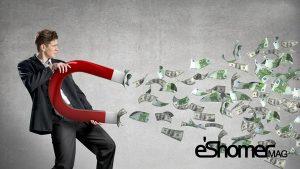 مجله خبری ایشومر Earn-More-Money-mag-eshomer-300x169 عملکردهای درخواست حقوق بیشتر برای کارمندان سبک زندگي کامیابی  کارمندان قابلیت درخواست حقوق بیشتر