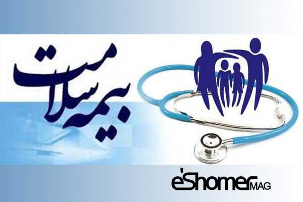 مجله خبری ایشومر bimeh-salamat-eshomer-mag انتقال بیمه سلامت به وزارت بهداشت به تصویب مجلس تازه ها سبک زندگي  وزارت مجلس سلامت تصویب بیمه بهداشت انتقال