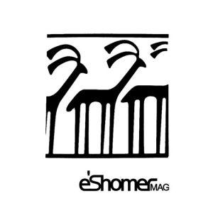 مجله خبری ایشومر deer-graphic-mag-eshomer-300x300 مفاهیم نمادین نقوش سفال در دوران پیش از تاریخ نقش اسب و گراز و ماهی و قوچ و آهو( بخش سوم) طراحي هنر  نمادین نقش مفاهیم ماهی گراز قوچ طرح سفال اسب آهو