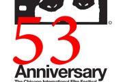مسابقه طراحی پوستر 53مین فستیوال فیلم بین المللی شیکاگو