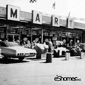 مجله خبری ایشومر walmart-first-mag-eshomer-300x300 سام والتون بنیان گذار فروشگاههای والمارت وروشهای آن برای تجارت و زندگی داستان موفقیت موفقیت  والمارت والتون گذار فروشگاه سام والتون سام زندگی روش تجارت بنیان