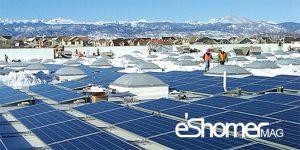مجله خبری ایشومر -فروشگاه-والمارت-به-پنل-خورشید-300x150 انرژی پاک برای هر خانه به جنگ گازهای گلخانهای بروید با Solar City تكنولوژي نوآوری  مگ گلخانهای شهر سیتی سولار خورشید خانه جنگ انرژی solar city