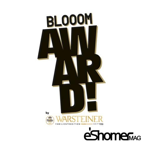فراخوان مسابقه بین المللی BLOOOM Award by WARSTEINER 2017