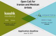 فراخوان مسابقه تبادل هنری یک هنرمند ایرانی و یک هنرمند مکزیکی