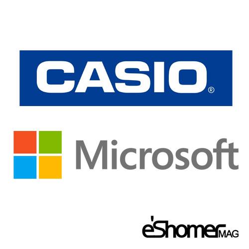 مجله خبری ایشومر همکاری-مایکروسافت-با-کاسیو ساخت تجهیزات پوشیدنی با همکاری مایکروسافت و کاسیو تكنولوژي نوآوری  همکاری مایکروسافت کاسیو ساخت تجهیزات پوشیدنی
