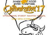 فراخوان جشنواره هنری بین المللی انیمیشنChitrakatha '17