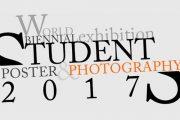 فراخوان مسابقه دوسالانه بین المللی عکاسی دانشجویی 2017
