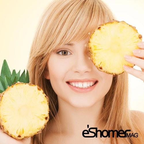 مجله خبری ایشومر روشی-بسیار-ساده-برای-براق-کردن-طبیعی-پوست-مجله-خبری-ایشومر روشی بسیار ساده برای براق کردن طبیعی پوست سبک زندگي سلامت و پزشکی  میوه ماساژ گیاهی طبیعی سلامت و پزشکی سلامت پوست و زیبایی پوست پزشکی براق آناناس