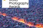 فراخوان مسابقه بین المللی جوایز عکاسی سونی 2018