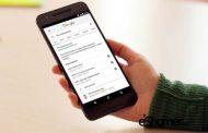 گوگل سوابق پزشکی شخصی افراد را از نتایج جست و جو حذف می کند
