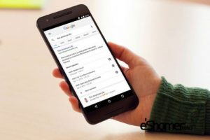 مجله خبری ایشومر GOOGLE-WILL-NOW-REMOVE-YOUR-PRIVATE-MEDICAL-RECORDS-FROM-SEARCH-RESULTS-300x200 گوگل سوابق پزشکی شخصی افراد را از نتایج جست و جو حذف می کند تكنولوژي نوآوری  گوگل google