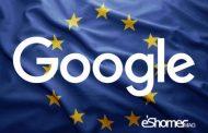 شرکت بزرگ جستجو گوگل2.7 میلیارد دلار جریمه شد