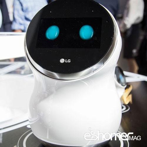نسل جدید ربات های LG با فناوری های پیشرفته