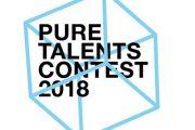 فراخوان مسابقه بین المللی طراحی استعدادهای خاص 2018