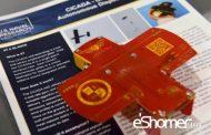 استفاده از پهپاد سیکادا برای مطالعات هواشناسی در ارتش آمریکا