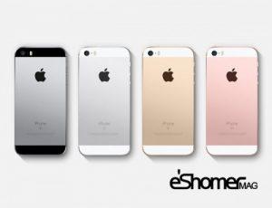 مجله خبری ایشومر introducing-new-generation-iphone-se-next-month-300x230 معرفی نسل جدید آیفون SE در ماه آینده میلادی تكنولوژي موبایل و تبلت  موبايل تکنولوژی جدید اپل آیفون iphone Apple