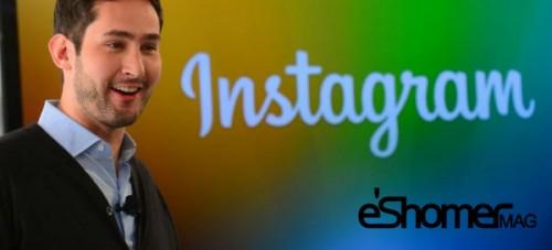 مجله خبری ایشومر kevin-cristom-managing-director-instagram راز موفقیت کوین سیستروم مدیر عامل اینستاگرام داستان موفقیت سبک زندگي موفقیت  راز موفقیت اینستاگرام