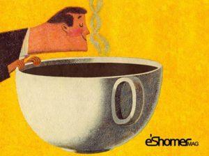 مجله خبری ایشومر بوها-استشمام-شاد-مجله-خبری-ایشومر-300x224 بوهایی که با استشمام آن ها باعث شاد شدن می شوند سبک زندگي کامیابی  شاد رایحه بوها استشمام
