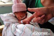 ریسک زایمان زود هنگام در اختلالات خواب در دوران بارداری