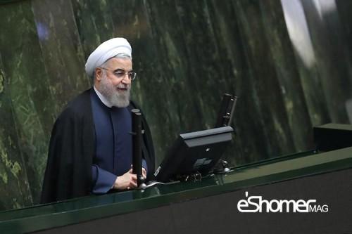 مجله خبری ایشومر سخنان-رِئیس-جمهور-حسن-روحانی-درباره-اینترنت-در-مجلس سخنان رِِئیس جمهور حسن روحانی درباره اینترنت در مجلس تكنولوژي نوآوری  مجلس رئیس جمهور اینترنت