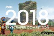 فراخوان معماری بین المللی eVolo 2018 Skyscraper