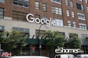 مجله خبری ایشومر -عامل-گوگل-زنان-در-صنعت-تکنولوژی-جا-300x200 پیچای مدیر عامل گوگل زنان در صنعت تکنولوژی جایگاه خود را دارند کارآفرینی موفقیت  گوگل پیچای