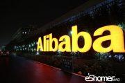 مشکلات جک ما مدیر عامل علی بابا بعد از موفقیت