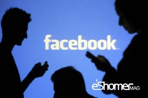 مجله خبری ایشومر کاربران-فیسبوک-تمایلی-به-حضور-دستگاه-تکاربران-فیسبوک-تمایلی-به-حضور-دستگاه-ت کاربران فیسبوک تمایلی به حضور دستگاه تماس تصویری خانگی ندارند تكنولوژي نوآوری