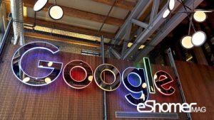 مجله خبری ایشومر کاهش-مصرف-انرژی-گوگل-دیپ-مایند-300x169 گوگل به کمک هوش مصنوعی دیپ مایند مصرف انرژی را کاهش میدهد تكنولوژي نوآوری  هوش مصنوعی گوگل دیپ مایند