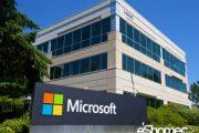 گزارش امنیتی مایکروسافت افزایش حملات سایبری با بد افزار