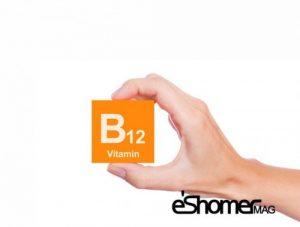 مجله خبری ایشومر انواع-ویتامین-خواص-درمانی-ویتامین-b-مجله-خبری-ایشومر-300x227 انواع ویتامین ها و خواص درمانی آن ها ، ویتامین B سبک زندگي سلامت و پزشکی  ویتامین ب ویتامین B خواص درمانی ویتامین انواع ویتامین