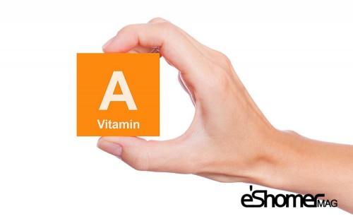 مجله خبری ایشومر انواع-ویتامین-خواص-درمانی-ویتامینa-مجله-خبری-ایشومر انواع ویتامین ها و خواص درمانی آن ها ، ویتامین A سبک زندگي سلامت و پزشکی  ویتامین آ ویتامین A خواص درمانی ویتامین انواع ویتامین