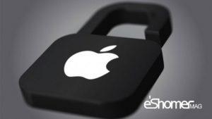 مجله خبری ایشومر اپل-نتوانسته-حریم-شخصی-کاربران-حفظ-کند-300x169 اپل نتوانسته آنگونه که باید حریم شخصی کاربران را حفظ کند. تكنولوژي موبایل و تبلت  حریم شخصی اپل