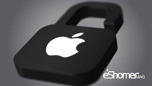 اپل نتوانسته آنگونه که باید حریم شخصی کاربران را حفظ کند.