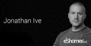 مجله خبری ایشومر -آیو-مدیر-طراحی-اپل-و-شخصیتی-در-دنیا-300x154 جانی آیو مدیر طراحی اپل و شخصیتی در دنیای طراحی داستان موفقیت موفقیت  طراحی دیزاین جانی آیو اپل آیو