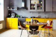 استفاده از رنگ زرد در اتاق غذاخوری در طراحی داخلی