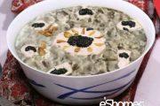 غذاهای محلی غذاهای ایرانی آموزش آشپزی ، آش ماست خراسان