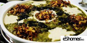 مجله خبری ایشومر غذاهای-محلی-ایرانی-آموزش-آشپزی-آش-گندم-مجله-خبری-ایشومر-300x150 غذاهای محلی غذاهای ایرانی آموزش آشپزی ، آش گندم آشپزی و غذا سبک زندگي  غذاهای محلی غذاهای ایرانی آموزش آشپزی آشپزی ایرانی آش گندم آش