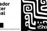 فراخوان طراحی پوستر اکوادور Ecuador 2018