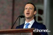 مارک زاکربرگ 75 میلیون سهام خود در فیسبوک را می فروشد